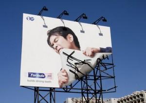 bl-pl-publicidade-outdoor-cola-forte